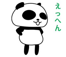 Tiny Pandas sticker #76884