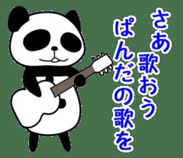 Tiny Pandas sticker #76890