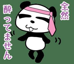 Tiny Pandas sticker #76891