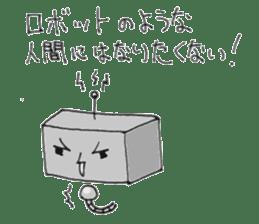 DollBox sticker #76987