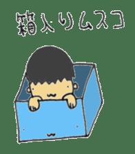 DollBox sticker #76988