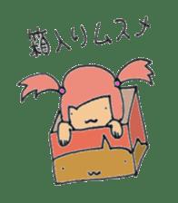 DollBox sticker #76989