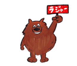 Lovely Friends World sticker #80478