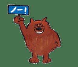 Lovely Friends World sticker #80479