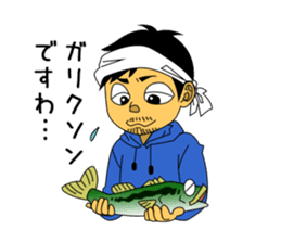 LET'S BASS FISHING!! sticker #80807