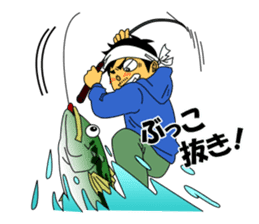 LET'S BASS FISHING!! sticker #80809