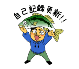 LET'S BASS FISHING!! sticker #80815