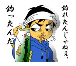 LET'S BASS FISHING!! sticker #80821