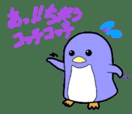 Mr.purple sticker #80946