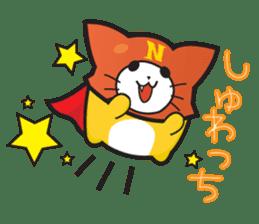 NYUNNEKO sticker #81090