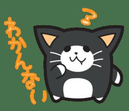 NYUNNEKO sticker #81091