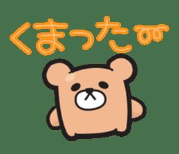 NYUNNEKO sticker #81093