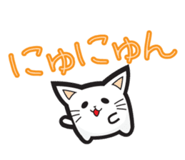 NYUNNEKO sticker #81094