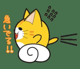 NYUNNEKO sticker #81109
