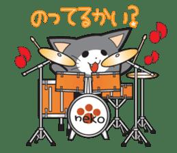 NYUNNEKO sticker #81113