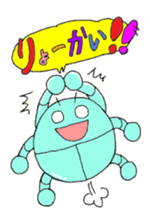 A PRETTY INSECT SHAPED ROBOT sticker #81215