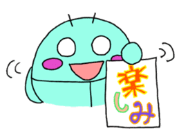 A PRETTY INSECT SHAPED ROBOT sticker #81227