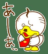 ahirukacho sticker #81240
