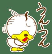 ahirukacho sticker #81275