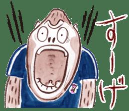 DARADARA GORILLA  SOCCER sticker #81521