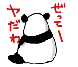 Animals of the zoo sticker #81878