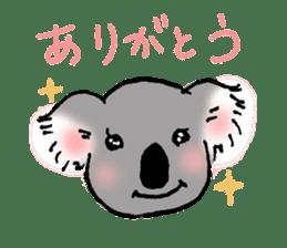 Animals of the zoo sticker #81895