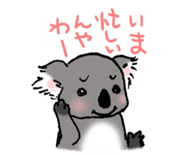 Animals of the zoo sticker #81897