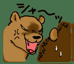 Animals of the zoo sticker #81901