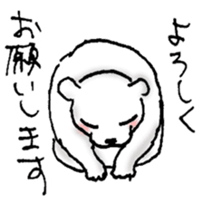 Animals of the zoo sticker #81913