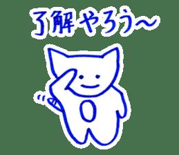 bijyutu2 sticker #82279