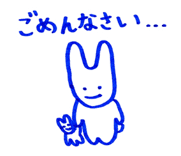 bijyutu2 sticker #82280