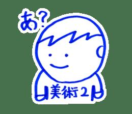 bijyutu2 sticker #82284