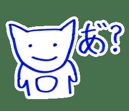 bijyutu2 sticker #82289