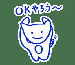 bijyutu2 sticker #82290