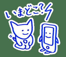 bijyutu2 sticker #82291