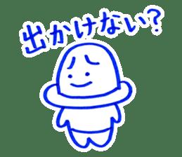 bijyutu2 sticker #82293