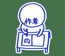 bijyutu2 sticker #82294