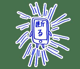 bijyutu2 sticker #82296