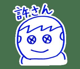 bijyutu2 sticker #82299