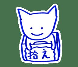 bijyutu2 sticker #82303