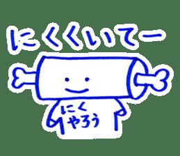 bijyutu2 sticker #82309
