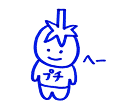 bijyutu2 sticker #82311