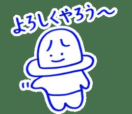 bijyutu2 sticker #82313