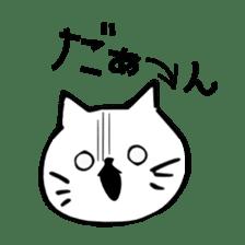 nekogutsu-YA sticker #82559