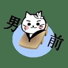 nekogutsu-YA sticker #82567
