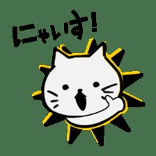 nekogutsu-YA sticker #82582