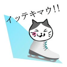 nekogutsu-YA sticker #82593