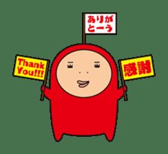 ALIAN  SU-- sticker #82604