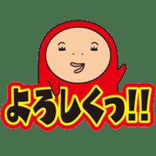 ALIAN  SU-- sticker #82614