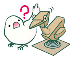 wing&tail (bird) sticker #82710
